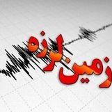 فوری/ زلزله مهیب در اصفهان + جزئیات خسارات وارده