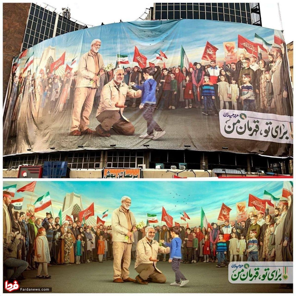 دیوارنگاره جدید میدان ولیعصر + عکس