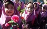 نحوه فعالیت مدارس تهران از اول بهمن چگونه است؟ + جزئیات