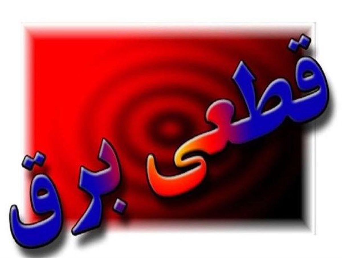 دلیل قطعی برق در ایران فاش شد + جزئیات
