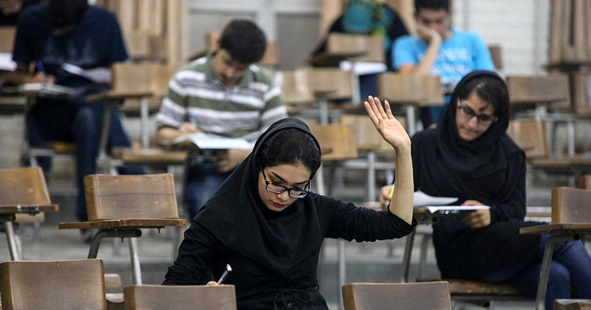 حضور دانشجویان در امتحان پایان ترم الزامی است+جزئیات
