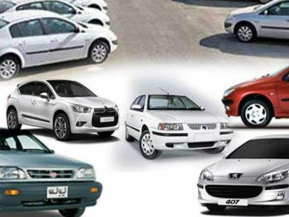 قیمت خودرو در ۱۸ بهمن کاهش یافت یا افزایش؟