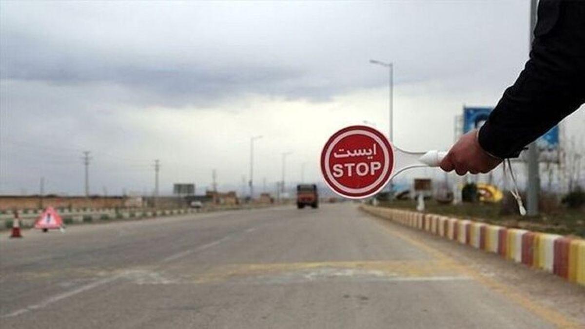 سفر به این 4 استان ممنوع شد + اسامی