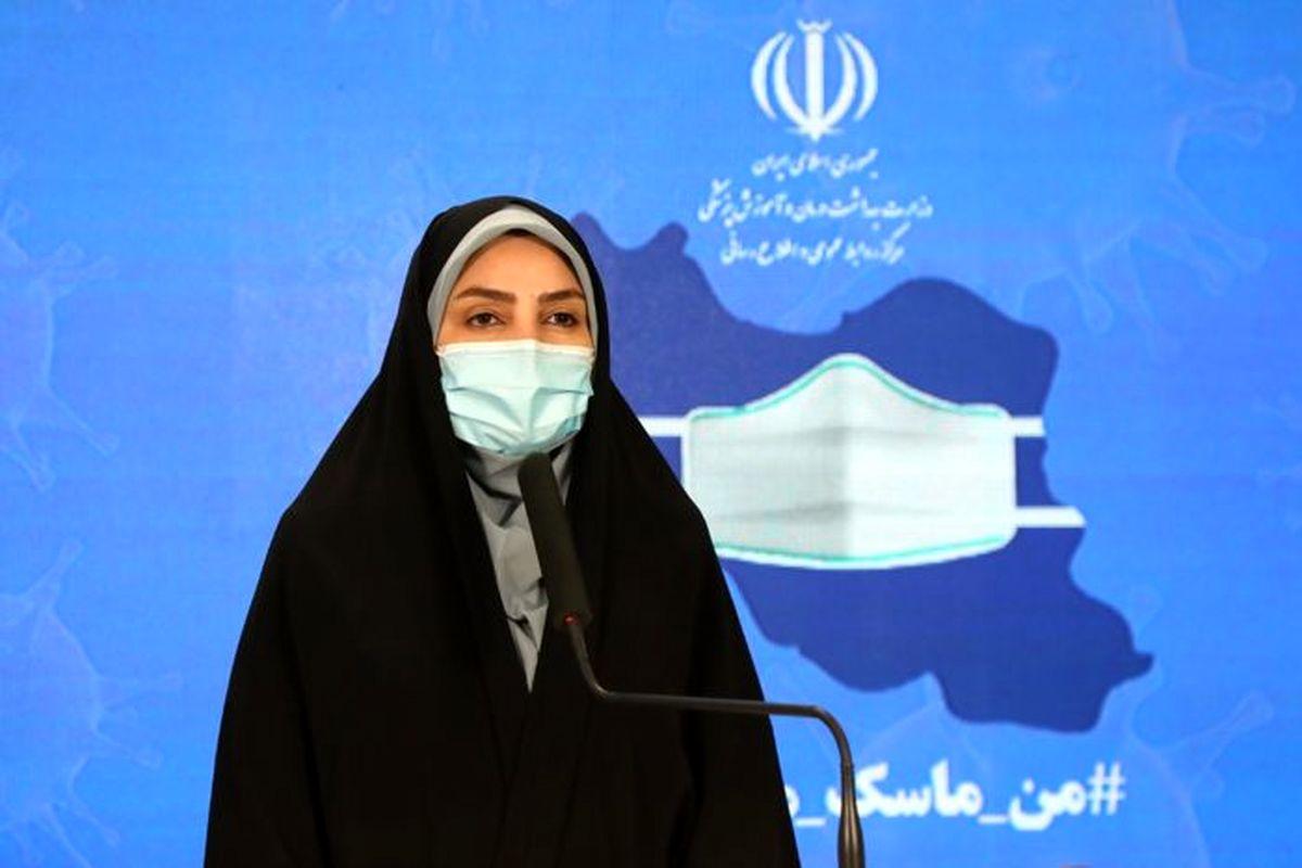 آمار امروز کرونا در ایران پنجشنبه 25 دی