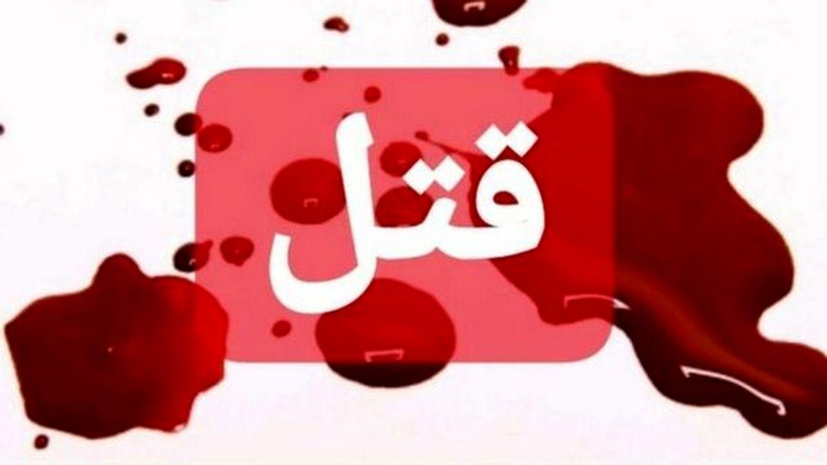 قتل عروس به دست خواهر شوهر در اهواز جنجال به پاکرد + جزئیات