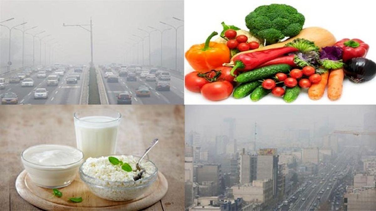 تغذیه مناسب هنگام آلودگی هوا را بشناسید