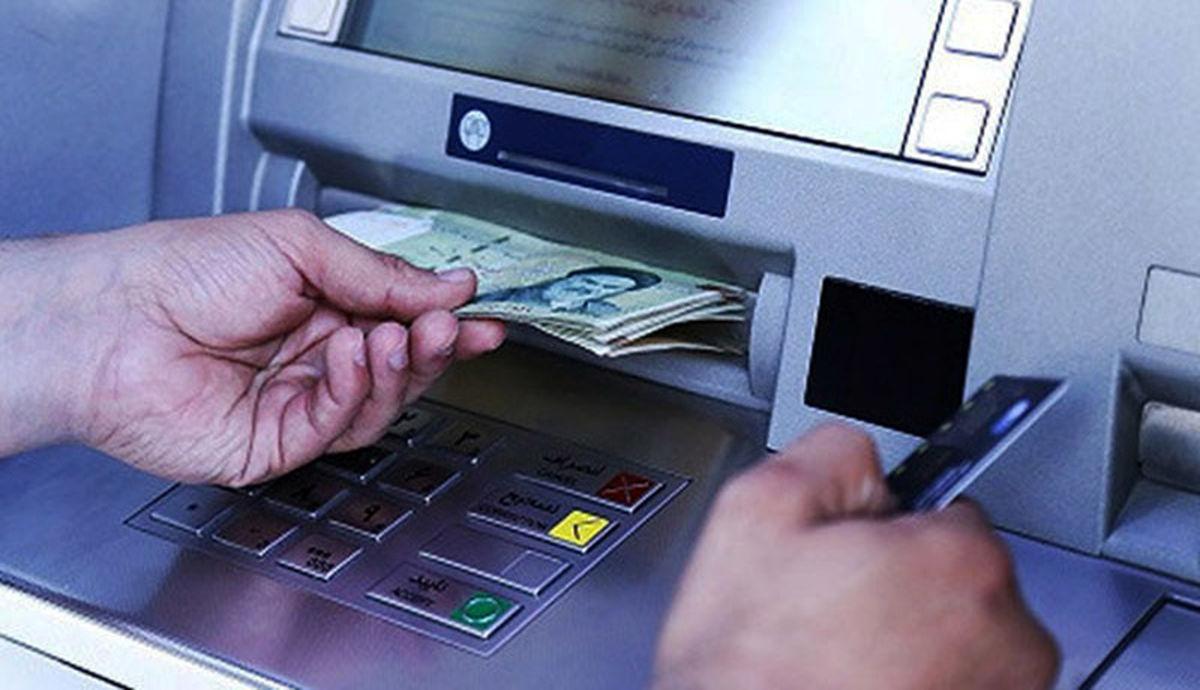 زمان واریز یارانه نقدی دی ماه اعلام شد + مبلغ واریزی